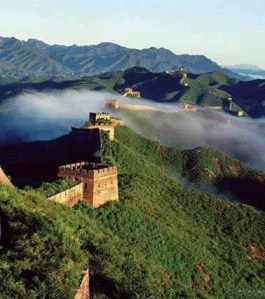 Real Facts About Great Wall of China